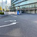 日本科学未来館 駐車場入り口